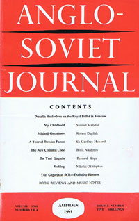 Cover of Anglo-Soviet Journal, Autumn 1961 (copyright SCRSS)