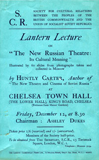 SCR poster for lantern lecture by Huntly Carter on The New Russian Theatre: Its Cultural Meaning, 1924 (copyright SCRSS)