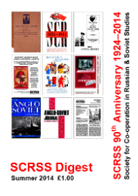 Cover of SCRSS Digest (copyright SCRSS)