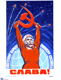 Soviet poster: Glory to the Soviet People, Pioneers of the Cosmos, 1963 (SCRSS Library)